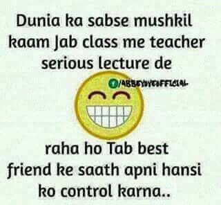 Its is wat happens wid me......every single day