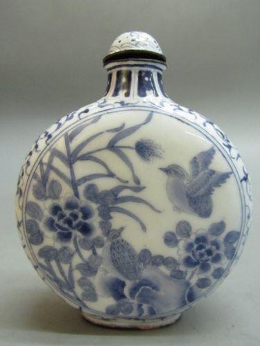 Enameled Copper 'Flowers' Snuff Bottle