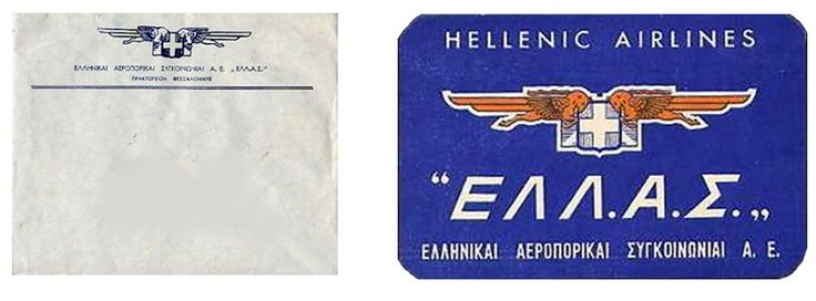 Hellenic Airlines evenlope and sticker