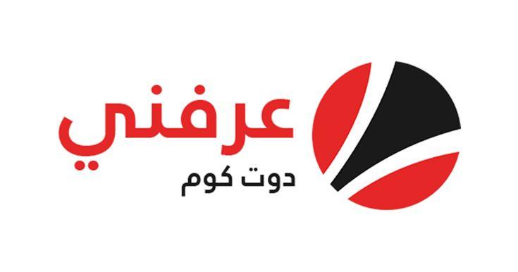 كيفية دمج ملفات Pdf بدون برامج اضافية Vodafone Logo Company Logo Tech Company Logos