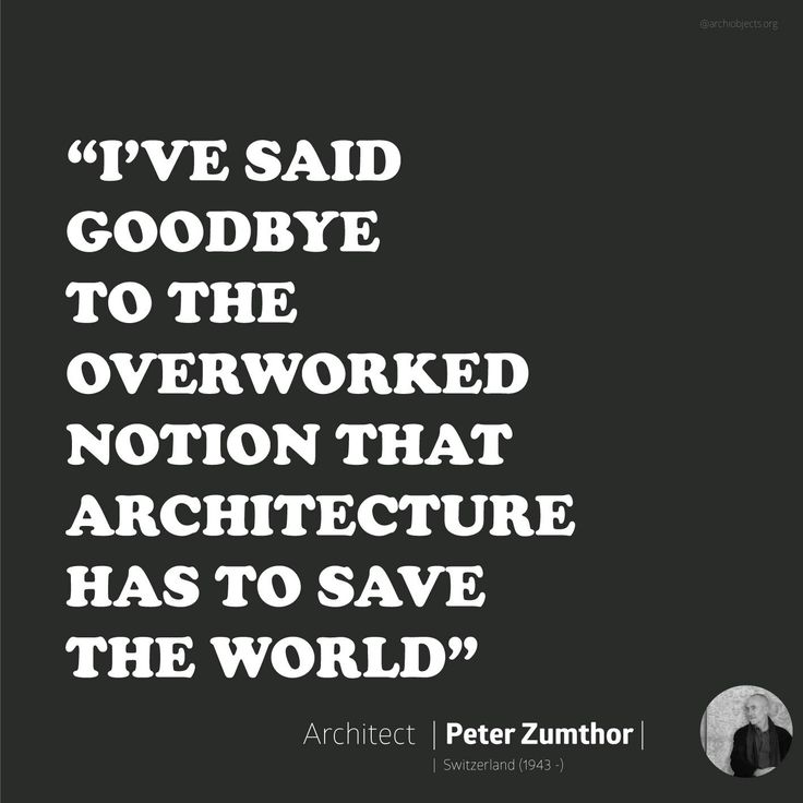 14 Best Architectural Quotes Images On Pinterest