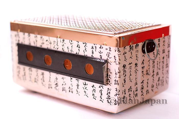 Medium Japanese copper plated konro