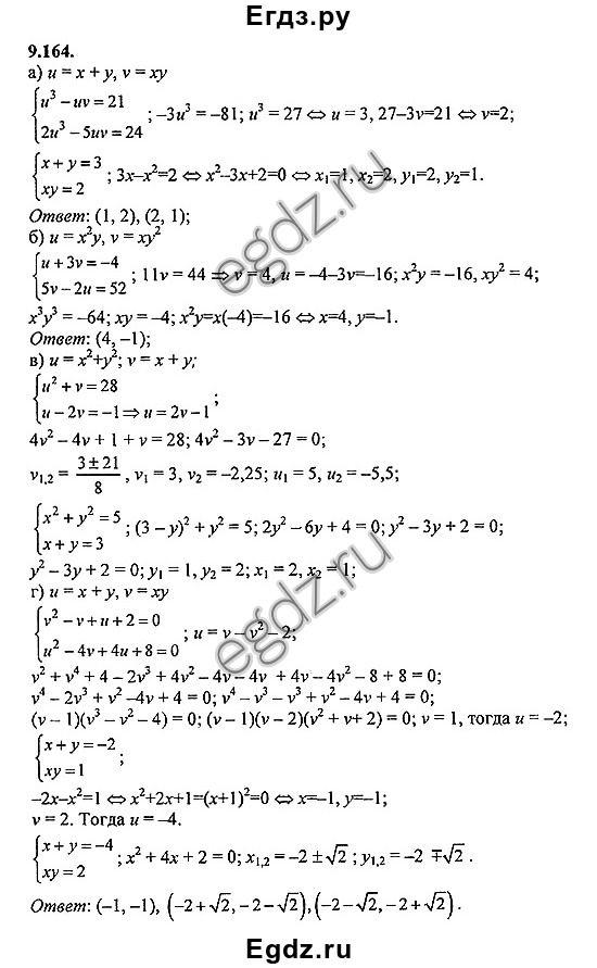 Поурочные разработки по информатике 7-9 класс макарова скачать бесплатно