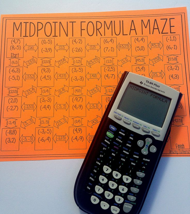 My Math students would love this Midpoint Formula activity!  My High School Geometry students would like this change from the normal boring worksheet!