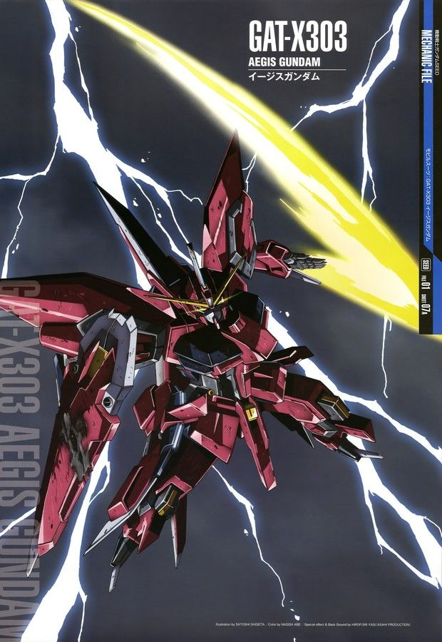 GAT-X303 Aegis Gundam is a prototype transformable attack-use mobile weapon, it is featured in the anime series Mobile Suit Gundam SEED. The unit is piloted by Athrun Zala.