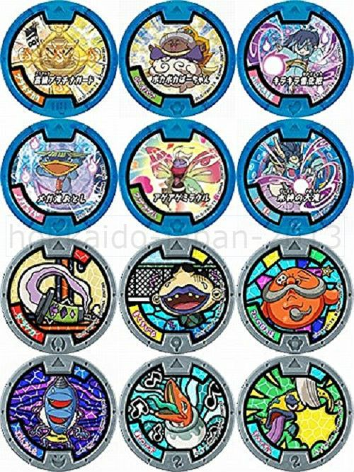 New Yokai Watch Medal Ramune Full All 12 Species Complete Set Holo Japan F S Watches
