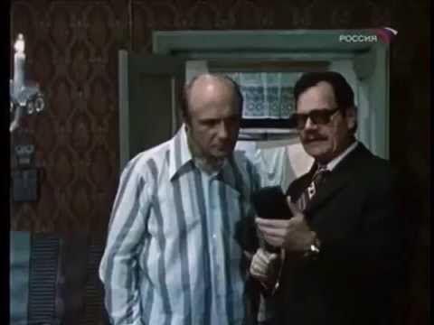 страхование жизни 1981