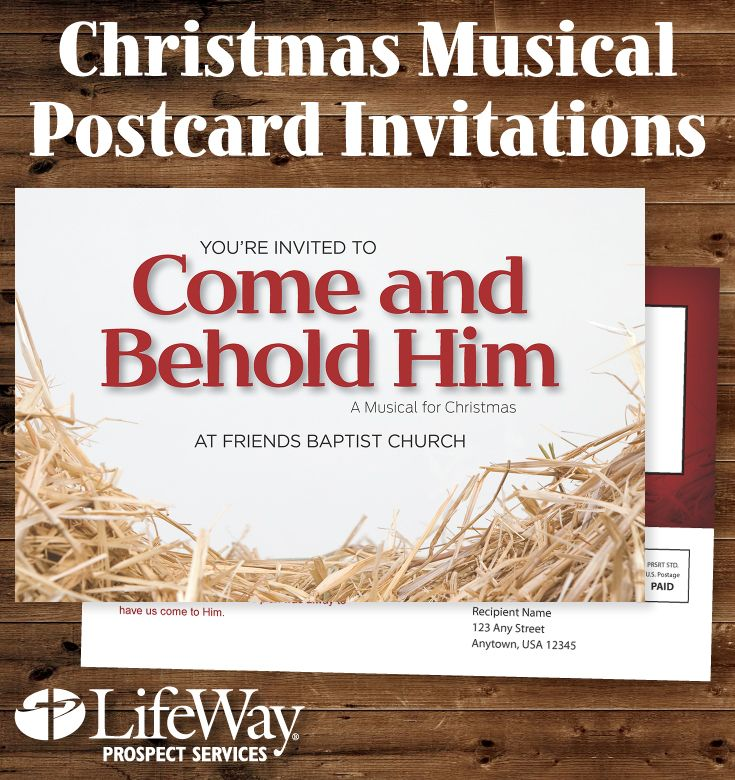 church christmas musical invitation for come and behold him come