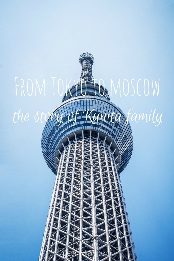 The story of Kunita family who moved to Moscow from Tokyo and lived in Russia for 4 years.