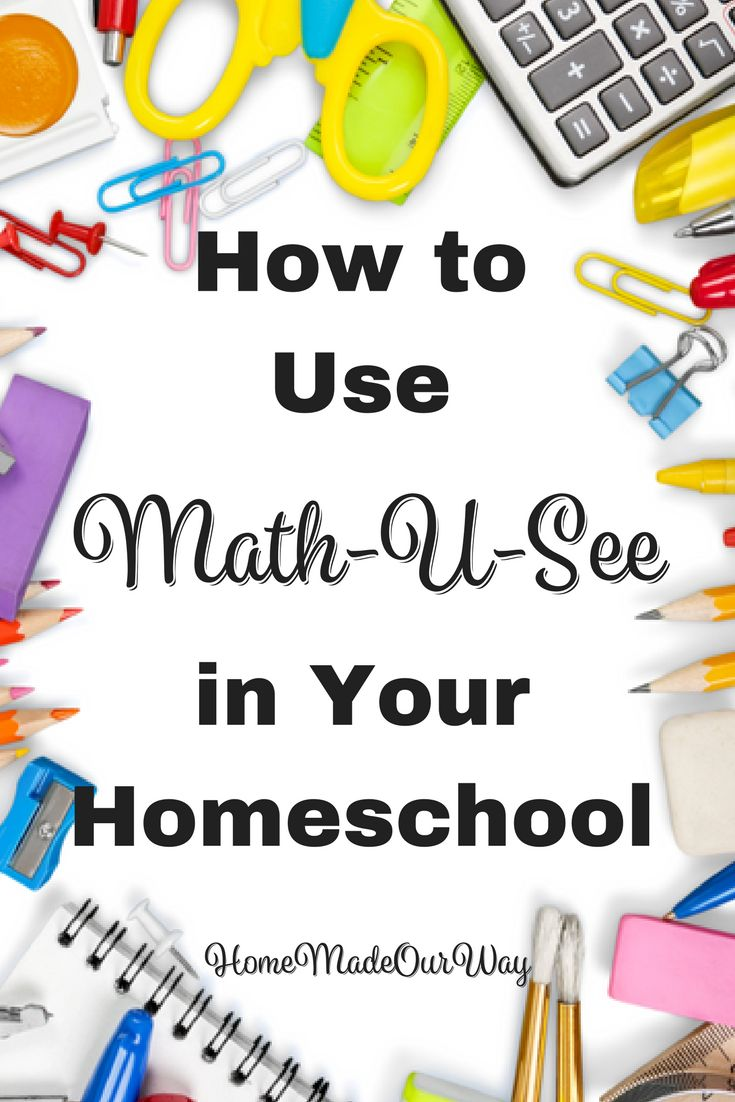 How to Effectively Use Math-U-See in Your Homeschool at www.homemadeyourway.com/implementing-math-u-see