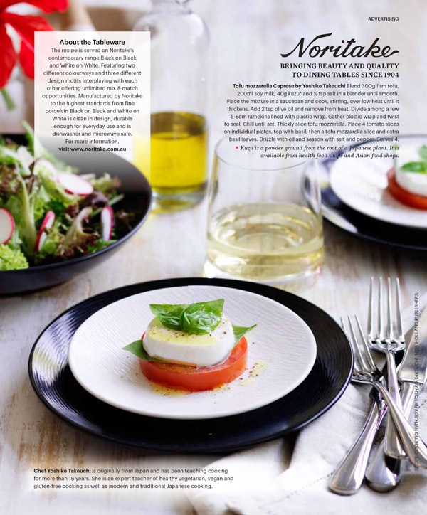 Noritake Black on Black, White on White featured in p.47 of SBS Feast Magazine #19.
