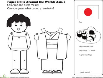 Learn about countries around the world with these multicultural paper dolls! You can make these worksheets into a game for your child by having her guess the doll's nationality based on clues like the country's traditional clothing, food, flag, and capital city.