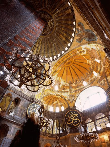 Hagia Sophia interior in Sultanahmet with some travel links from National Geographic