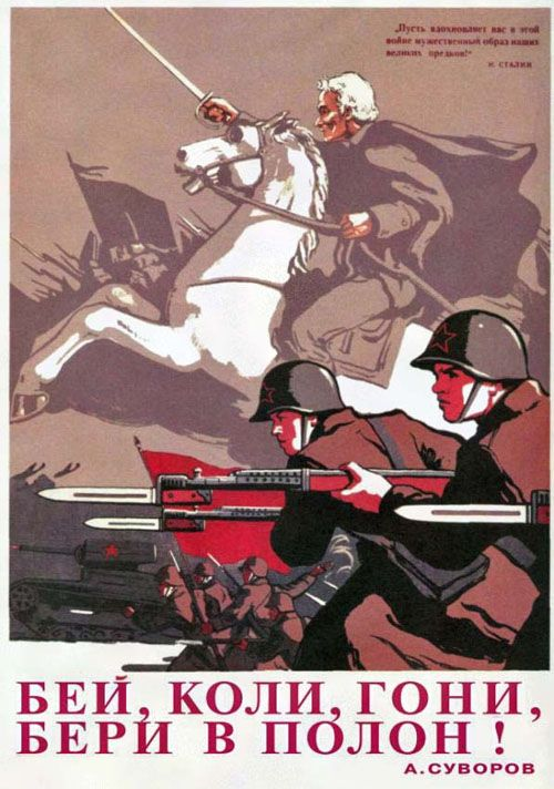 """USSR 1942 """"Fight, prick, hunt, capture!"""" The image and a quote of Russian general Alexandr Suvorov."""