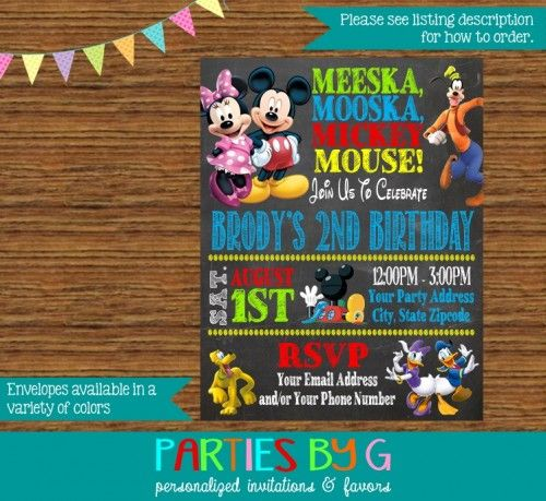 Mickey Mouse Clubhouse Chalkboard Birthday Party Invitations Custom