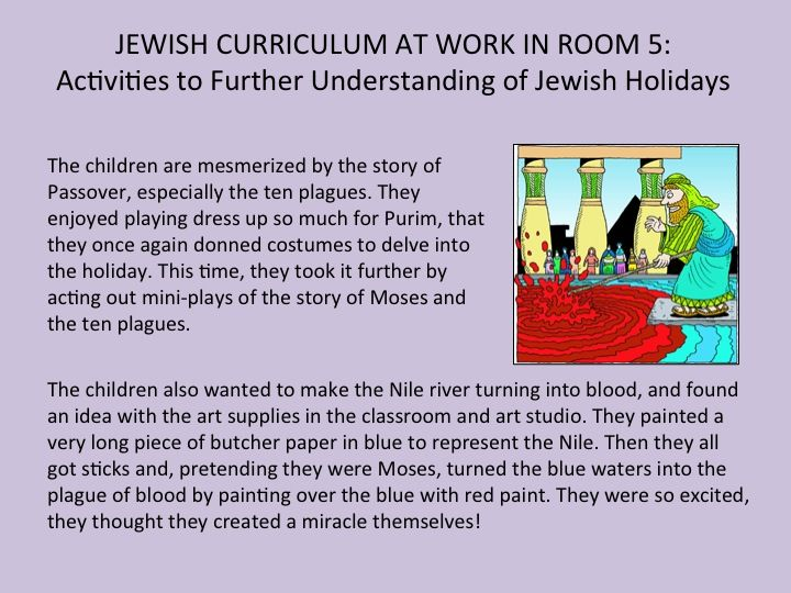jewish preschool lesson plans 104 best images about reggio emilia amp preschool curriculum 13607