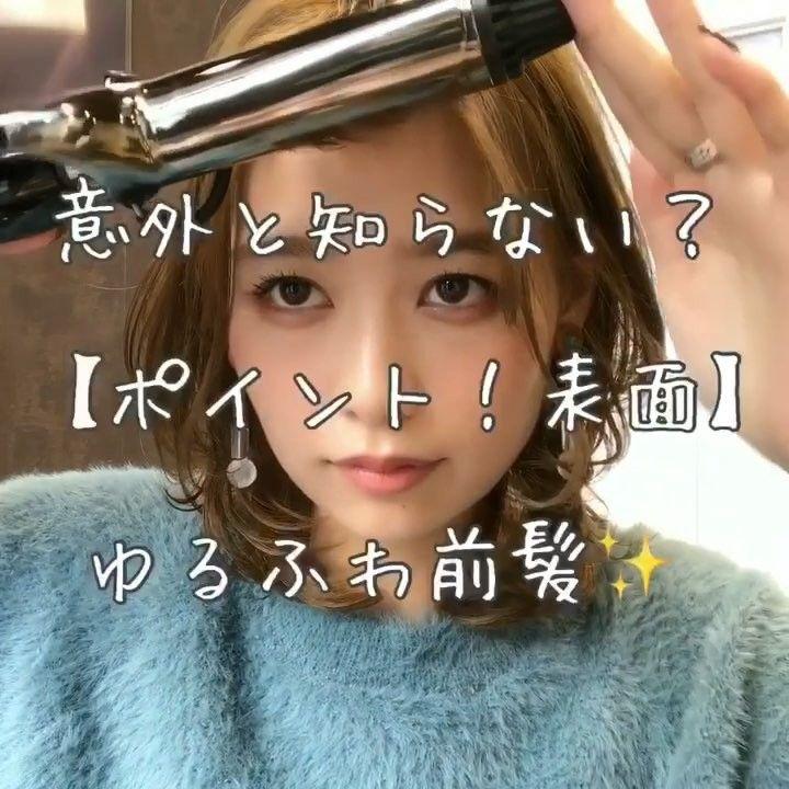 木村一平さんはinstagramを利用しています 意外と知らない