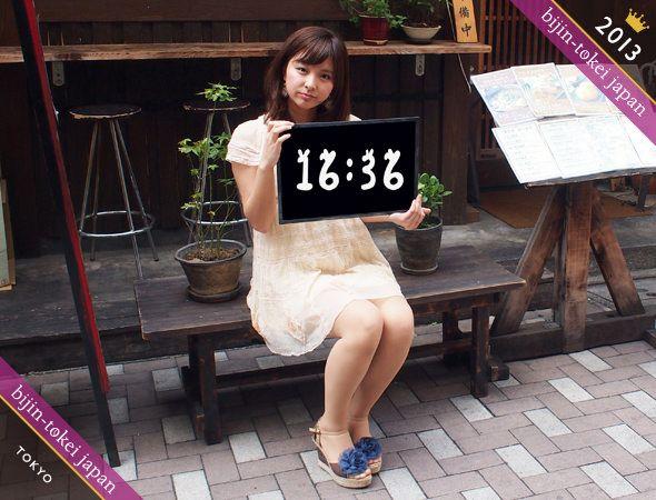 神奈川版 | BIJIN-TOKEI(美人時計) 公式ウェブサイト