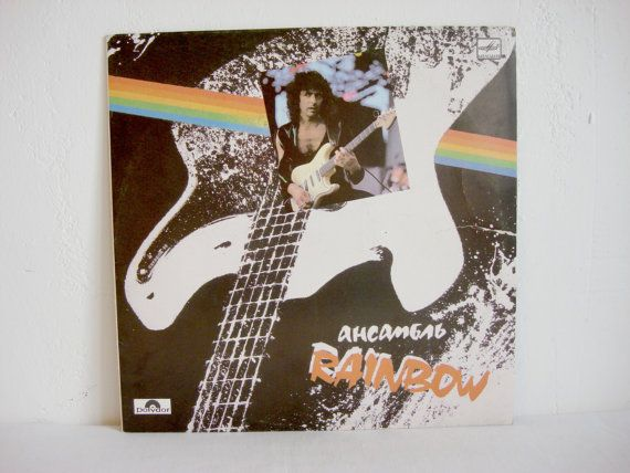 Rainbow Ritchie Blackmore 1981  Vinyl Record от OldMoscowGallery