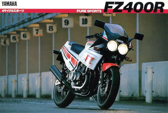 ヤマハ FZ400R(1982)・絶版ミドルバイク   モトRIDE