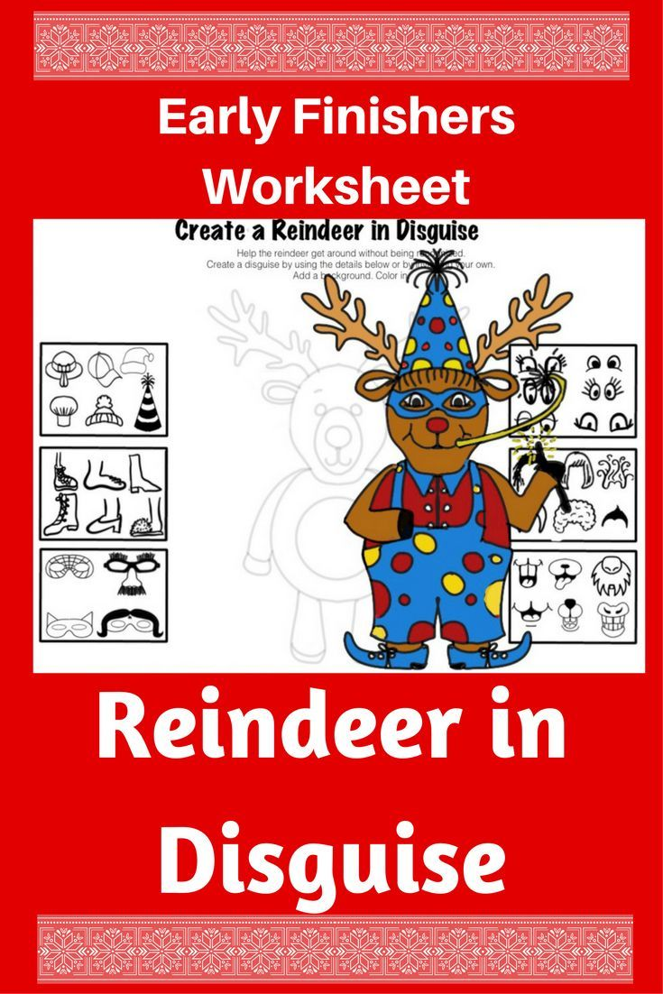Create a Reindeer in Disguise is a fun worksheet for early finishers. Works great for subs and teachers at Christmas. #ChristmasArt #artsubplan #ChristmasEarlyFinishers