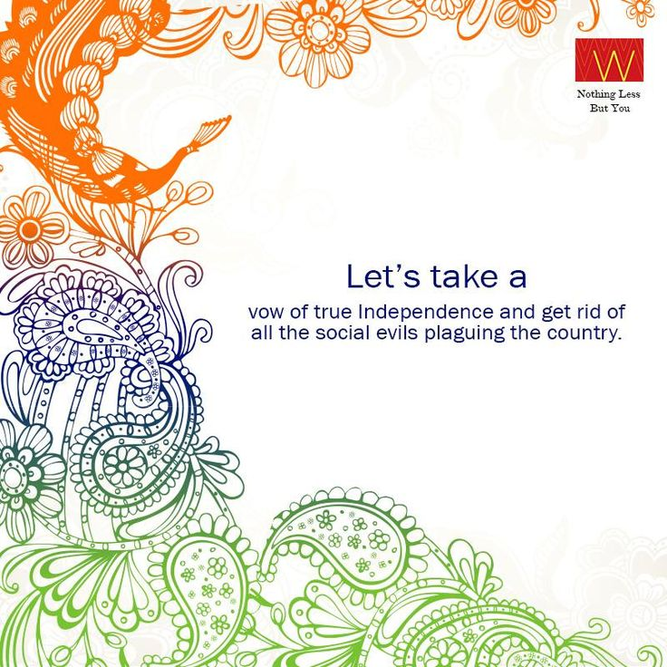 #W wishes you a very #HappyIndependenceDay