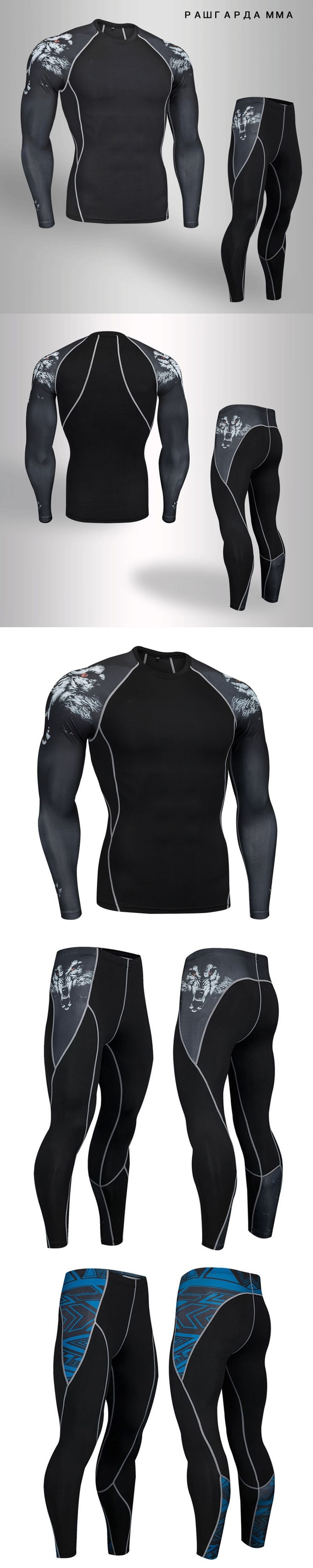 rash guard men 2017 winter 3D teen wolf set men compression clothing crossfit thermal underwear Men's fitness set MMA Clothing