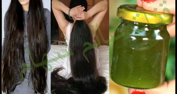 Keratin Eternity Liss Perola Youtube In 2021 Eternity Youtube