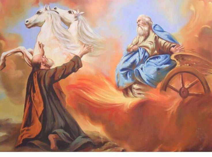 elijah the prophet in the bible religion essay Islam and christianity  to the covenant god made with abraham in the hebrew bible  christianity, baha'i, mormons, world religion final exam essay q's, world.