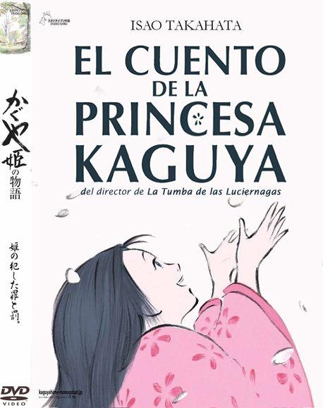 """DVD ANIM 163 - El cuento de la princesa Kaguya (2013) Japón. Dir.: Isao Takahata. Animación. Fantástico. Vida rural. Feminismo. Sinopse: baseada nun conto popular xaponés anónimo do século IX, """"O cortador de bambú"""". A historia comeza cando unha parella de anciáns campesiños atopan a unha nena diminuta dentro dunha planta de bambú, e deciden adoptala coma se fose a súa filla."""