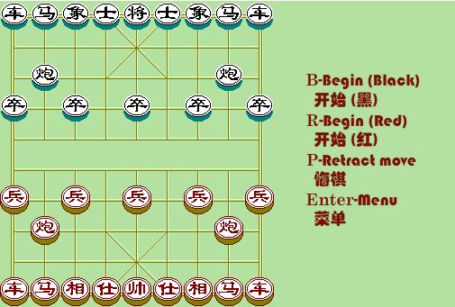 #Chinese #Chessboard #Game - #Free #Chess