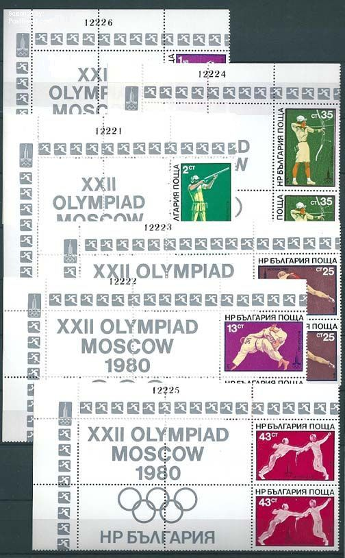 Olympic games 2x6v+tabs, Country: Bulgaria, Year: 1979, Product code: sblp2853zf, Nr. Michel: 2853/8ZF