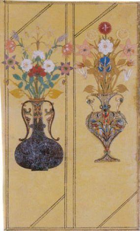 The Art Of Kaati