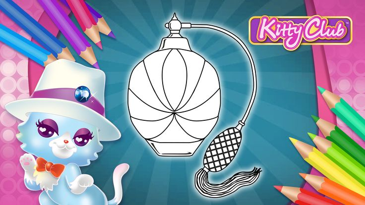 Kitty Club - Emily has a big collection of perfume bottles, here is one of her collection.Let's color it up.