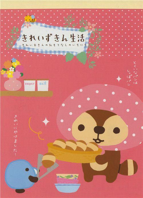 pined by nidnirand /June 2014*cute Kireizukin Memo Pad raccoon San-X kawaii 1