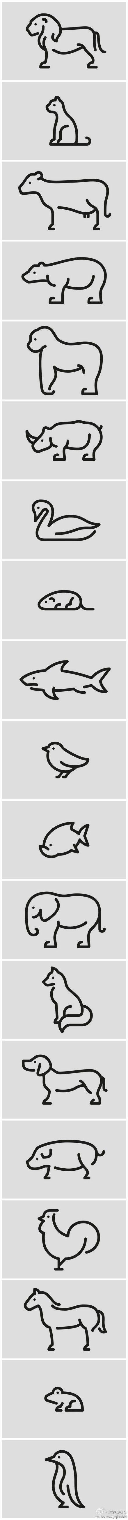 animal icons - line art