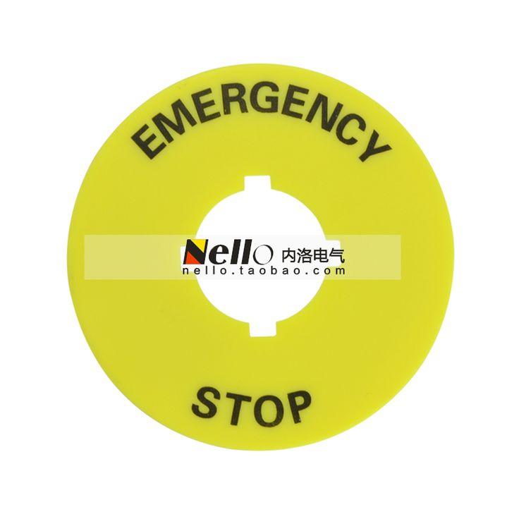 [SA] 16 ММ аварийной остановки кнопка включения кнопка аварийной остановки переключатель предупреждающие знаки предупреждающие знаки АВАРИЙНОЙ ОСТАНОВКИ знак круг-50 шт./лот
