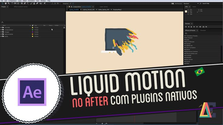 Tutorial de Adobe After Effects: Liquid Motion Effect