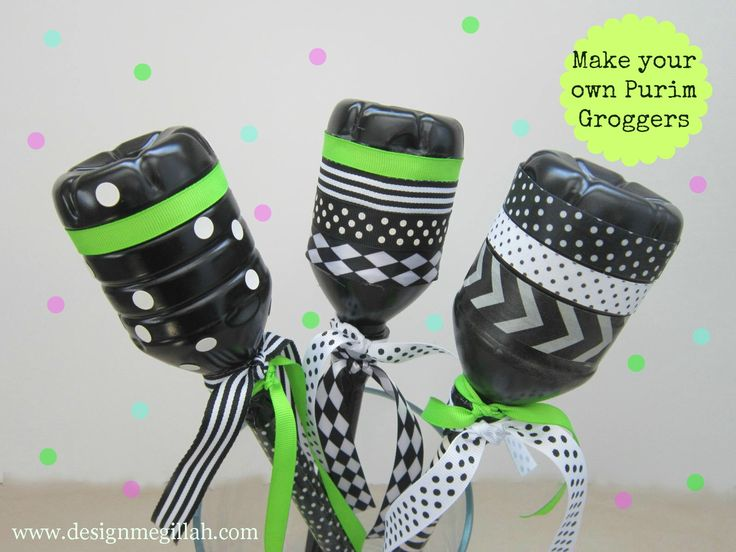Design Megillah: Make your own Purim Groggers