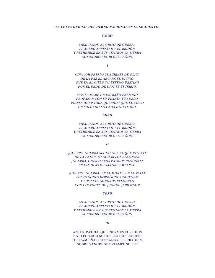 La letra oficial del himno nacional