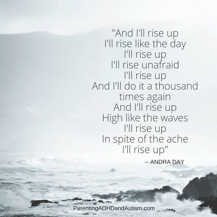 Rise Up Andra Day: 25+ Best Inspirational Autism Quotes On Pinterest