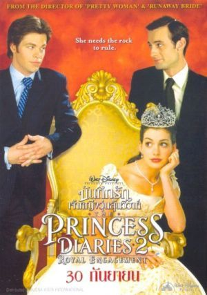 the princess diaries 1080p wallpapers
