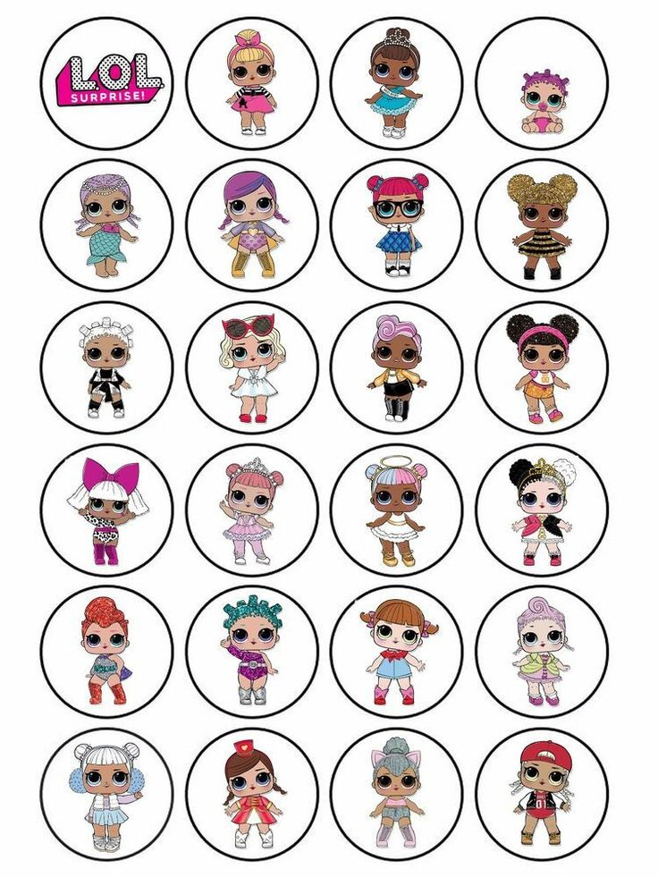 LOL Dolls Edible Plain Rice Paper Icing Party Stickers up C – Birthday