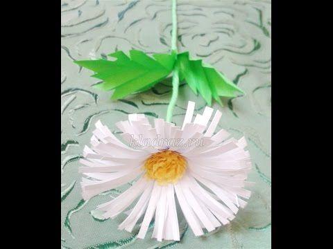 Мастер класс по квиллингу подробно рассказывает, как быстро и просто сделать цветок ромашку. Ромашка квиллинг может стать украшением цветочных композиций, от...