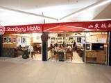 Shandong mama - dumplings bourke St arcade
