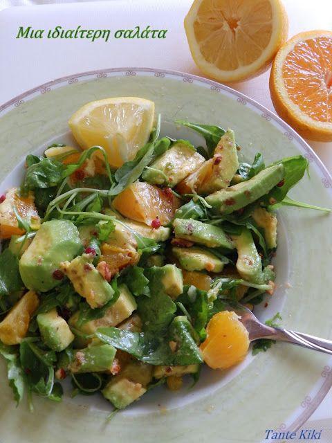 Tante Kiki: Σαλάτα ρόκα με αβοκάντο και πορτοκάλι