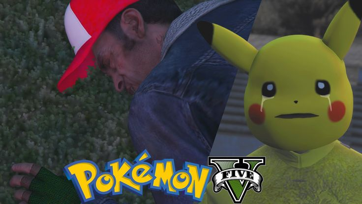 [GTA V] Pikachu don't wanna fite