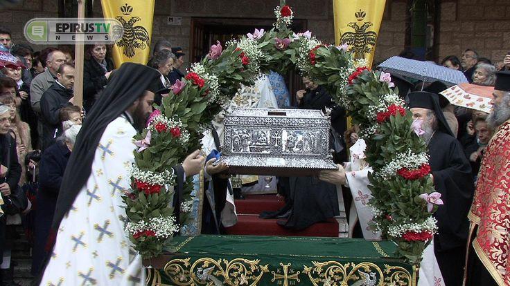 EPIRUS TV NEWS: [ΗΠΕΙΡΟΣ]Τα Γιάννενα γιόρτασαν τον Πολιούχο τους Ν...