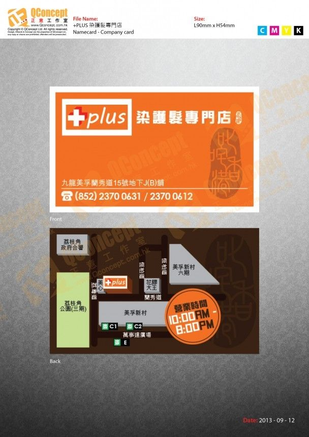 8 best Namecard / Tag Card images by QConcept 正意工作室 on ...