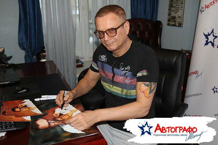 Андрей Ковалев - Автограф-сессия - Автографомания ©